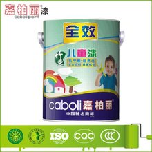 Caboli healthy child safe rubber spray paint