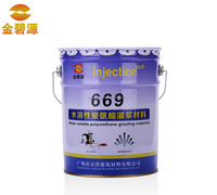 669 one component polyurethane resin waterstop agent