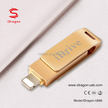 High quality protable Rotating USB flash drive for iphone 7/8