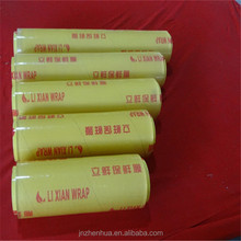 food packing film, pvc cling film, clear food packaging plastic film roll