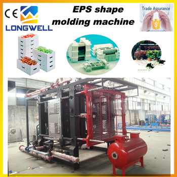 eps machine for sale
