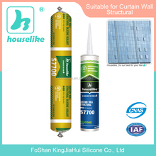 S7700 CURTAIN WALL STRUCTURAL GLASS SILICONE SEALANT