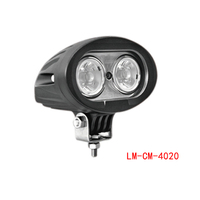 Motorcycle LED Work Light Auxiliary Lighting 20W Oval Spotlight off road Roof Spotlight