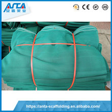 2017 New provide honest serivice nylon construction safety netting manufactured in China