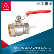 "DN15-DN100 4"" water blow off valve flanged butterfly valve 1/2 inch water valve for irrigation"