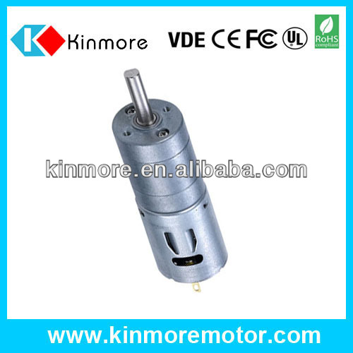 hot sales micro geared motor for the grill