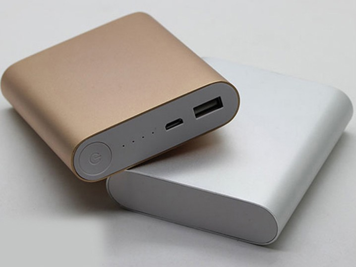 for xiaomi power bank