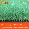 /product-detail/non-reflective-synthetic-turf-grass-for-hypermarket-60365933175.html