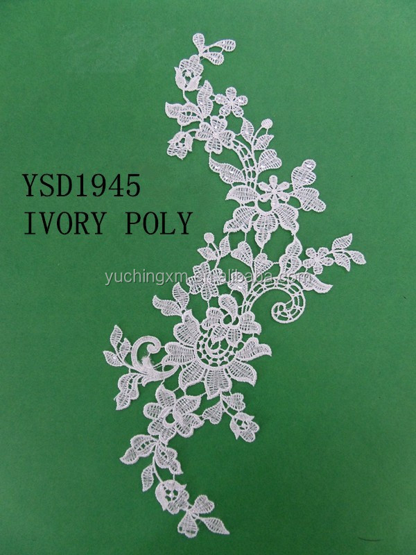 New coming fabric lace material top quality chemical for wedding dress lace