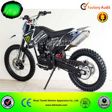 Hot sale High Performance KTM250 250cc Electric dirt bike for sale cheap