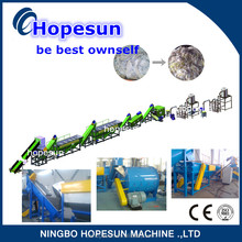 Low Price high quality hard waste recycling machine