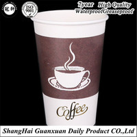 Recycle coffee cups/ disposable logo printed 16oz large PE double walled coffee paper cups