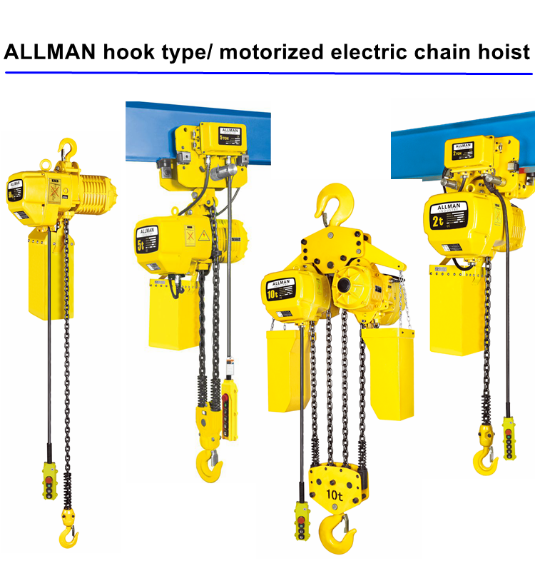 construction lifting hoist 500kg 1ton 2ton 3ton 5ton single speed electric chain hoist with push trolley
