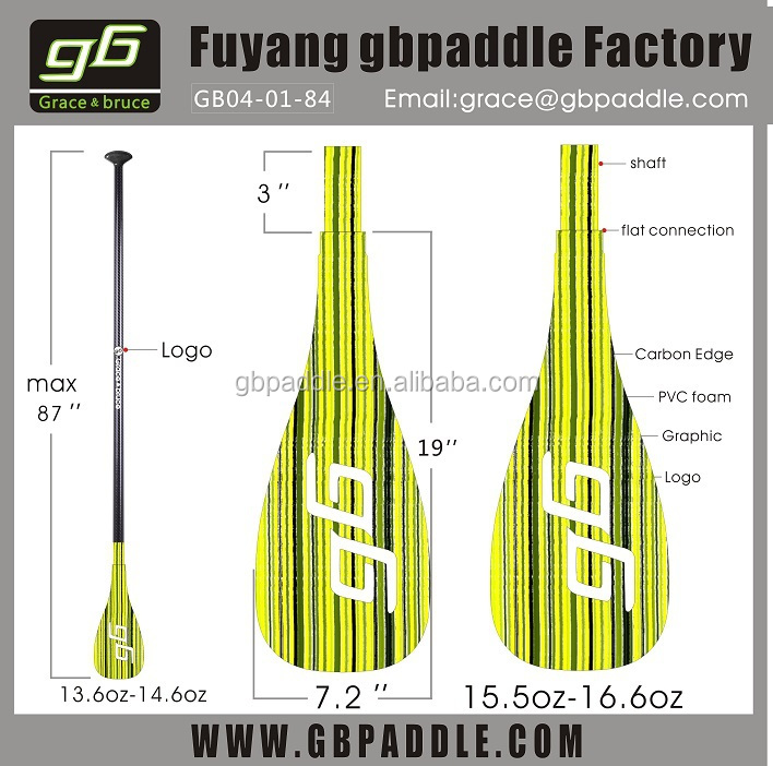 2015 new graphic sup carbon fiber paddle