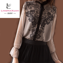 High Quality Fashion Elegant Silk Lace Stand Up Collar Blouse