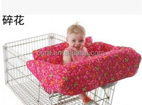 RH-CH001-01 2015 new design Alibaba new Hot Sale baby seat cover for shopping cart