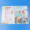 Protection PVC book cover Custom printing plastic PVC sheet Transparent book cover for album photo and children books