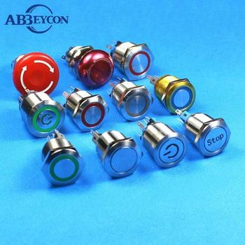 16mm high flat round head waterproof pushbutton ring LED illminated metal switch