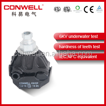 0.6-6kv cable waterproof joint