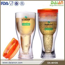 2014 hot selling insulated draft beer cup