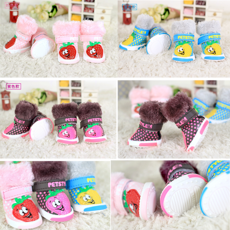 Cartoon Fluffy Sport Dog Shoes Dog Boots Wholesale Dog Accessories
