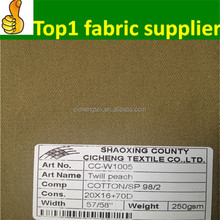 E 2014 make to order supplier best 100% Cotton Twill/Satin Flame Retardant twill Fabric satin twill fabric