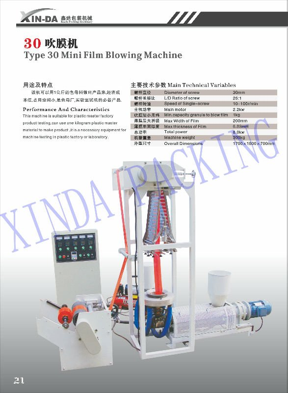 New plastic particle testing lab mini film blowing machine
