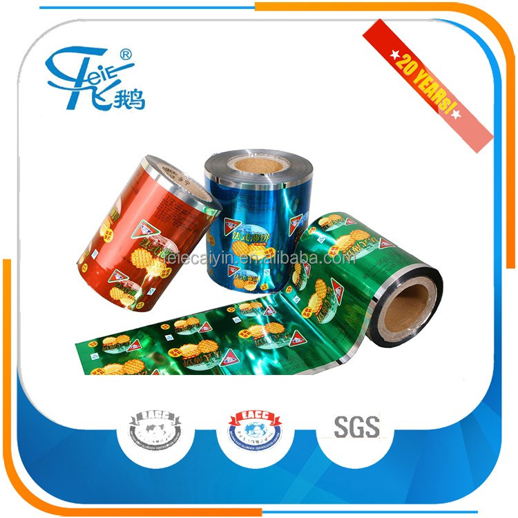 Paper roll for packing sugar and salt Non-benzene,Non-keton packaging film rolls