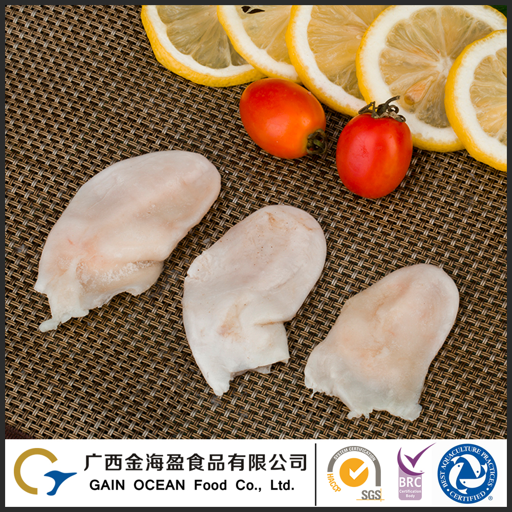 China factory direct individual quick frozen catfish swim bladder, fish maw, belly, fish chin and tail wing