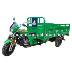 three wheel motorcyle/ china cargo tricycle/lifan motorcycle