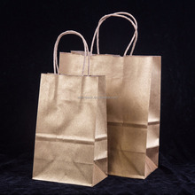 china alibaba manufacture durable custom made promotional cheap small brown kraft paper bags