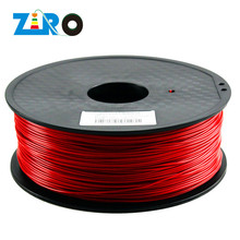 Durable Strong Factory Direct Sale ABS filament for FDM 3D printing Spool