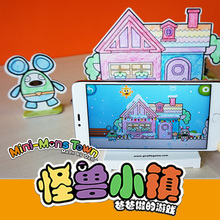2018 hot new products Augmented Reality Mini Monster town ar games for android