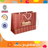 Cheap gift bag for jewelry packaging