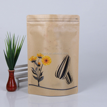 Custom printed brown kraft paper snack food packaging bags