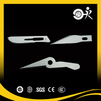 Profiled cutter knife blades for surgical
