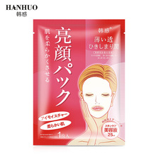 Hanhuo white face beauty cream face masks wholesale