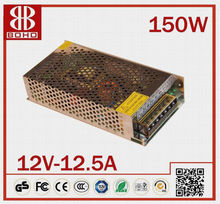 hs code 150W power supply