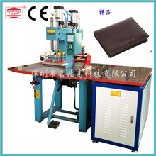 High quality hot sale pvc material wallet logo embosser machine(CE;manufacturer)