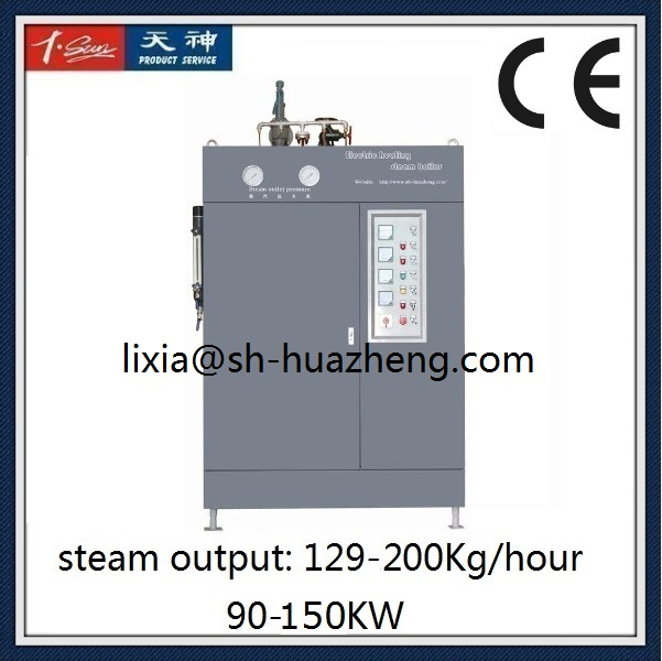 90-150KW Electric Steam Boiler/ CE steam generator