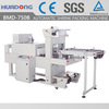 Automatic Tapes Sleeve Sealing and Shrinking Packing Machine Heat Shrink Machine