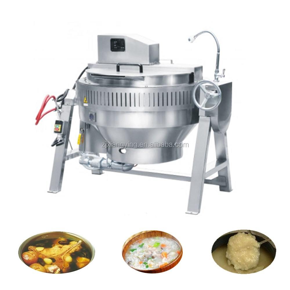 XYJBG-200 Kitchen equipment food processing braising pot with agitator