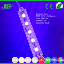 solar flood high power led light good price 5050 module