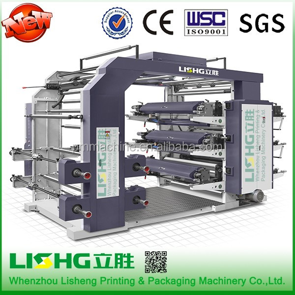Lisheng yt 61200 flexo printing machine 6 color