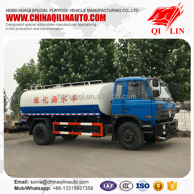 Good quality 10000 liters water tank truck for sale in Dubai