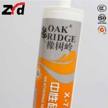X-7861 neutral silicone mould proof sealant for Aquarium