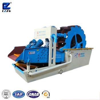 sand washing equipment used in lake sand processing from china