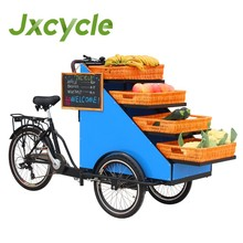 outdoor bike food cart