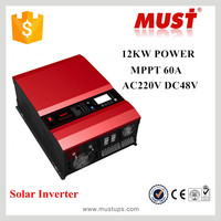 Must High efficient 12KW hybrid solar inverter&controller for solar/wind/diesel generator/grid power with battery