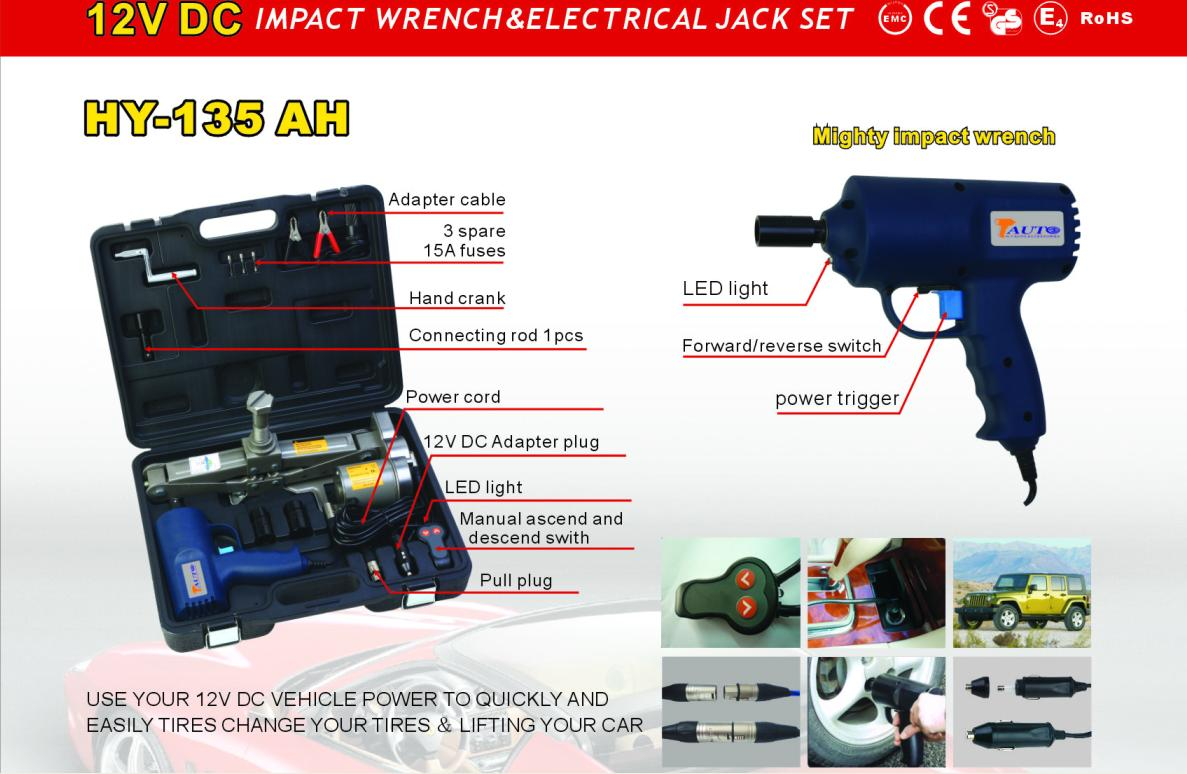HY-135AH New Arrival Electric 12V Jack and Impact Wrench 12v electric car jack ( GS,CE,EMC,E-MARK, PAHS, ROHS certificate)